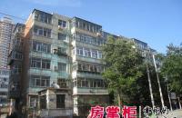 建安三公司宿舍