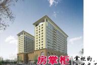 天邑大酒店