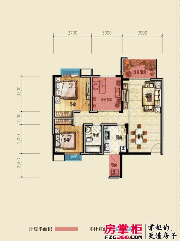 莱茵北郡户型图二期f1户型 2室2厅1卫1厨
