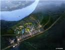 领秀城国际旅游度假社区