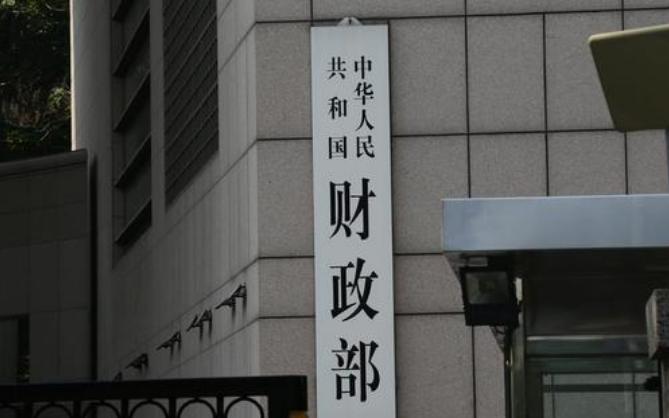 财政部部长刘昆:积极