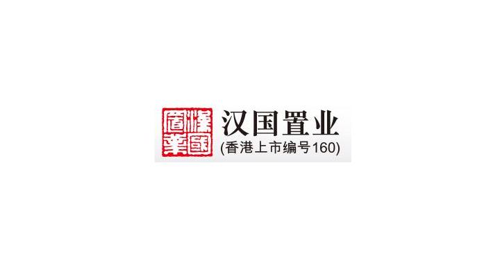 汉国置业预计去年扭亏