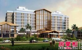 南方梅园·酒店式公寓