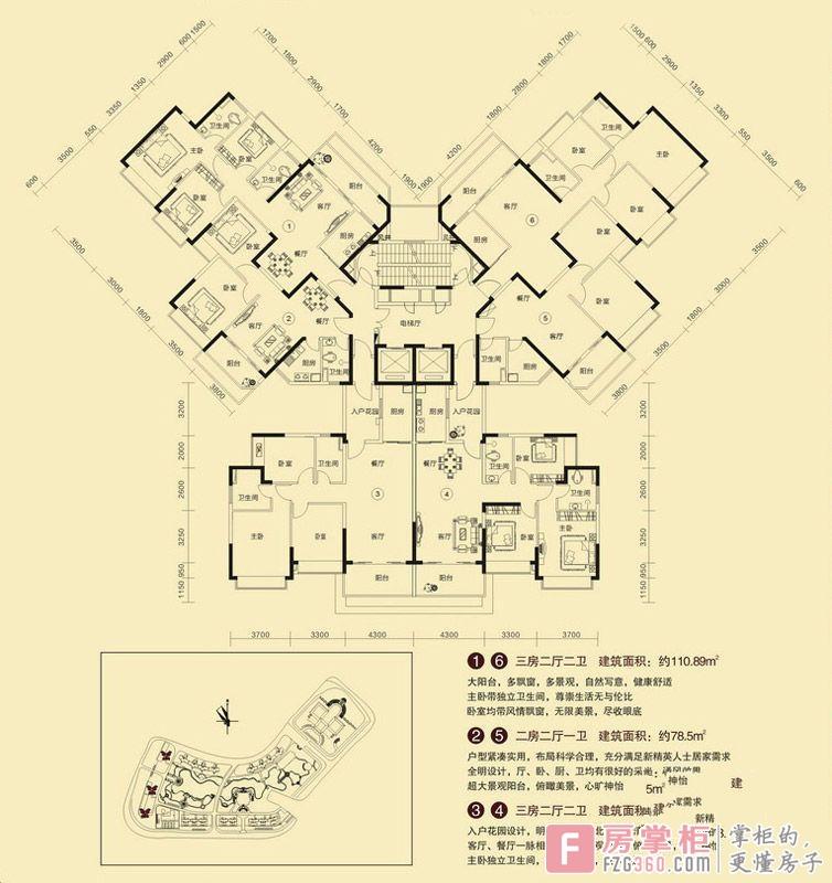 恒大雅苑6,18,19号栋户型平面图