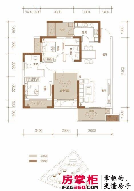 2+1房两厅两卫