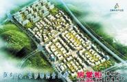 联东U谷长沙国际企业港