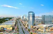 高岭国际商贸城