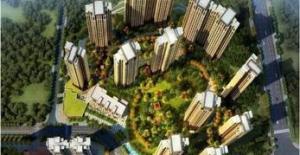 晟领国际98-143平米山居华宅 居住环境佳