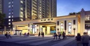 龙湖紫宸在售12-167�O临街商铺 首付19万起