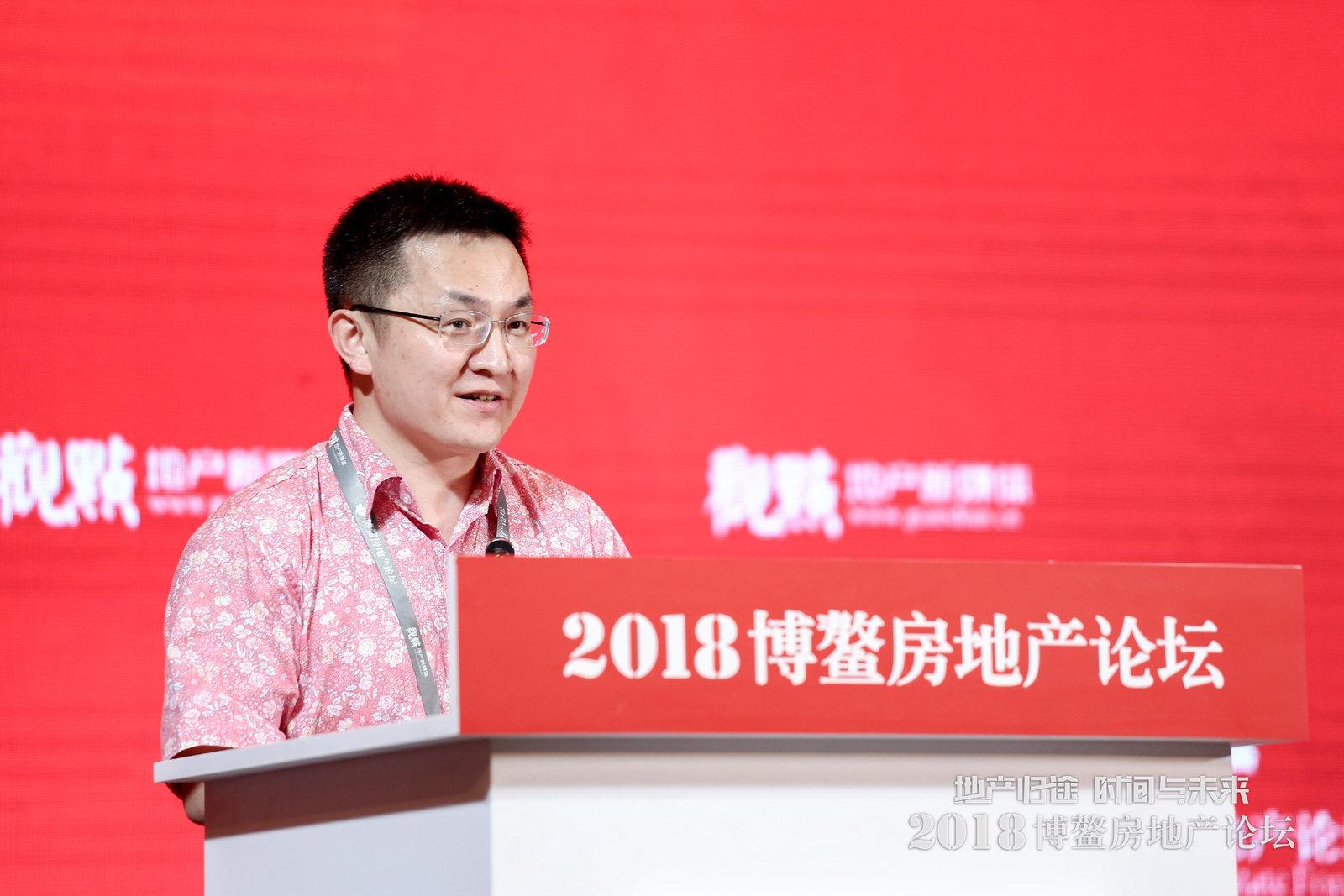 博鳌论坛  李军:接下来半年至一年会是房地产比较动荡阶段