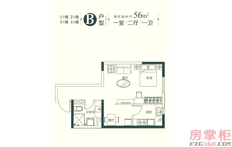 1-4#B户型
