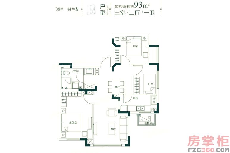 39-44#B户型