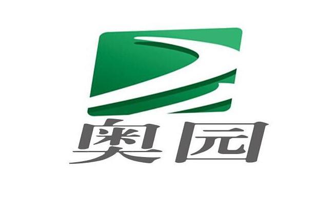中国奥园发行2026