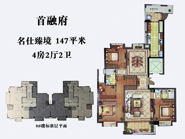 147平四房户型图