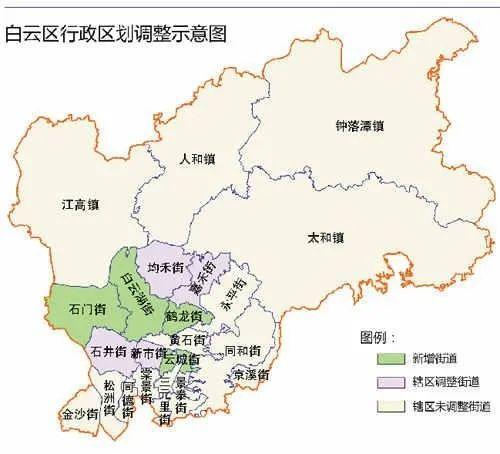 图二:白云区行政区划。