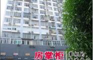 彰泰青年国际公寓