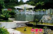 古东阳光山水庭院