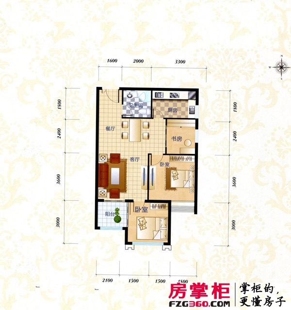 鹏程金色城市A1户型图 2室2厅1卫1厨