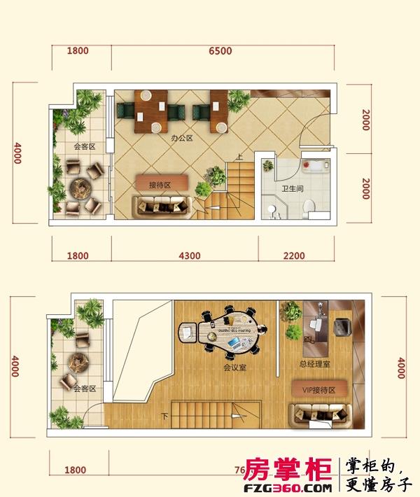 雁山新城双层loft格局B户型 3室1厅1卫