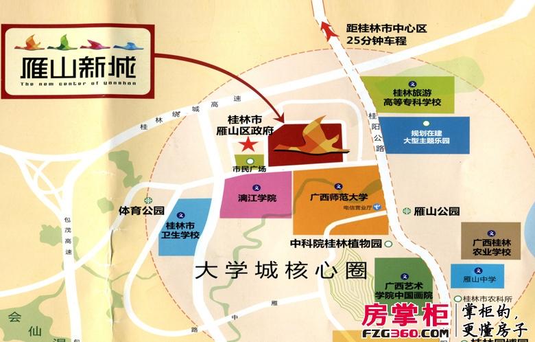 雁山新城区位图