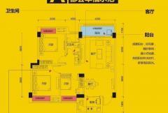 象山博望园A户型  3室2厅1卫1厨