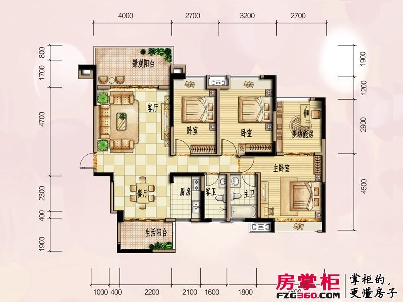 兴荣郡二期二批7栋9栋标准层B-1户型 3室2厅2卫1厨