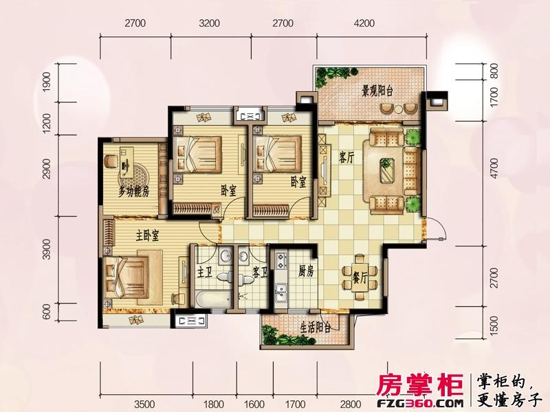 兴荣郡二期二批7栋9栋标准层B-2户型 3室2厅2卫1厨