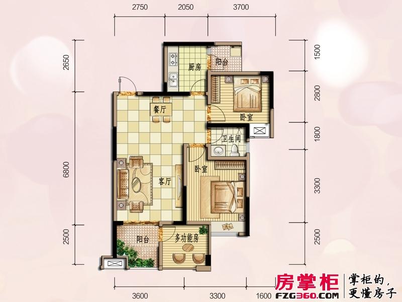 兴荣郡二期二批7栋9栋标准层B-4户型 2室2厅1卫1厨