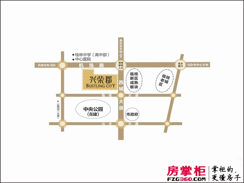 兴荣郡项目