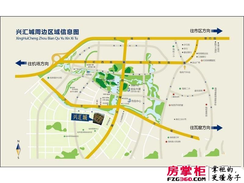 兴汇城交通区位图