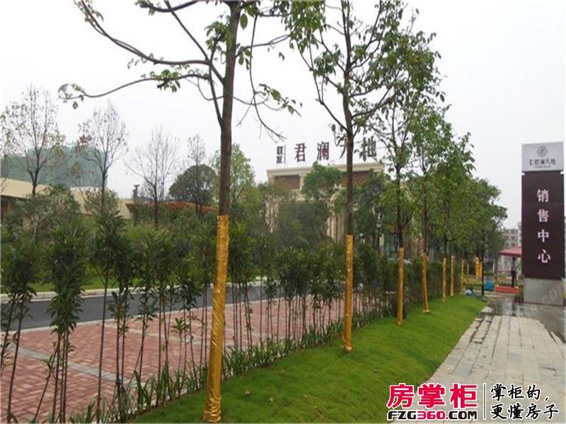 联发君澜天地营销中心(20140826)