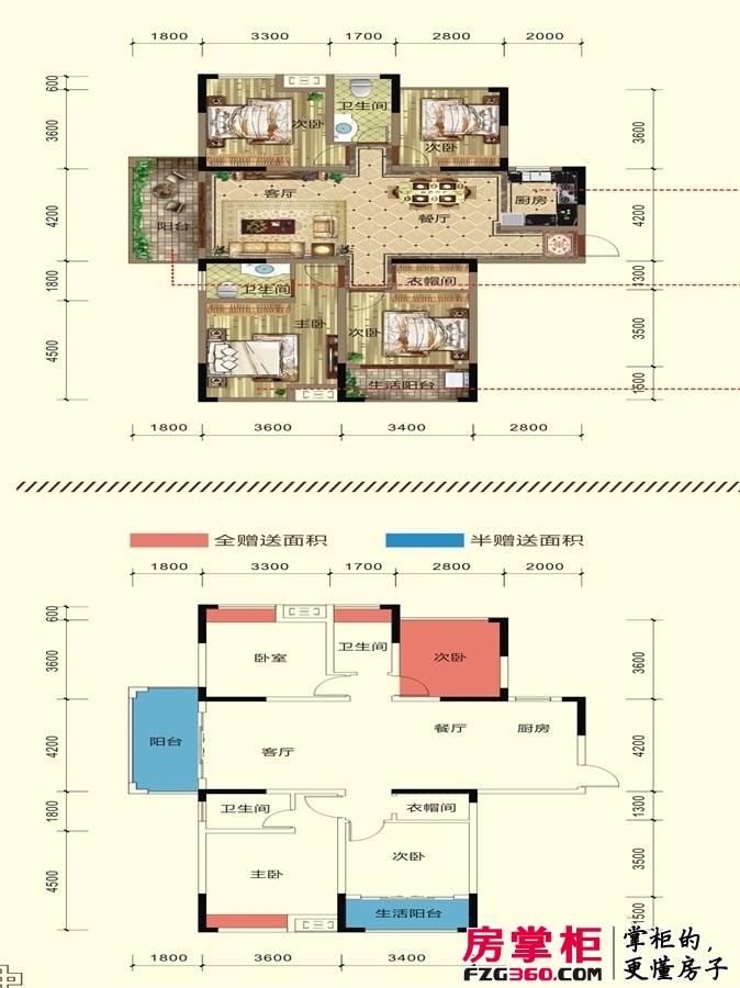 慧佳城5#A户型 4室2厅2卫1厨