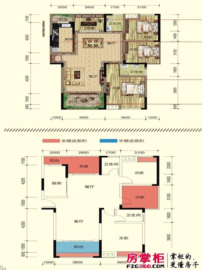 慧佳城5#户型D 4室2厅2卫1厨