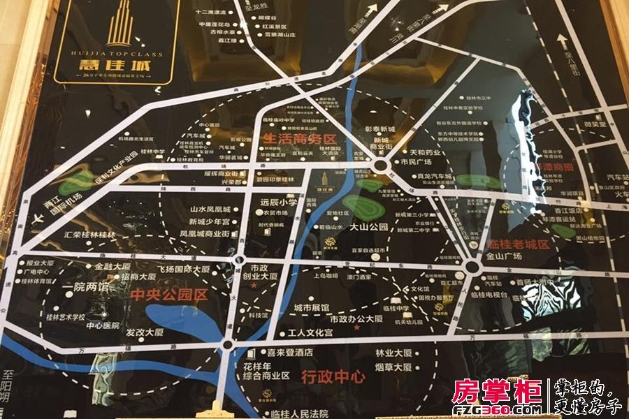 慧佳城区位图