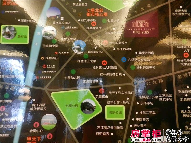 中海元居交通区位图