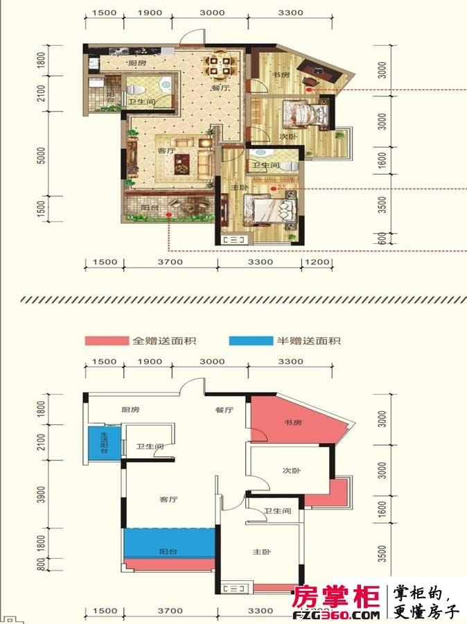 慧佳城5#户型B 3室2厅2卫1厨