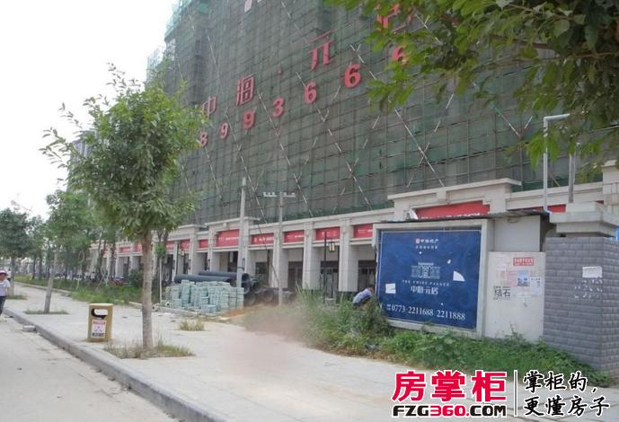 中海元居 实景图