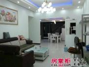 长岛16区3室2厅2卫3000元/月