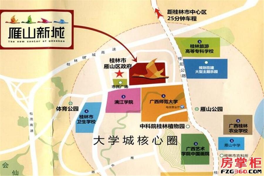 雁山新城交通图