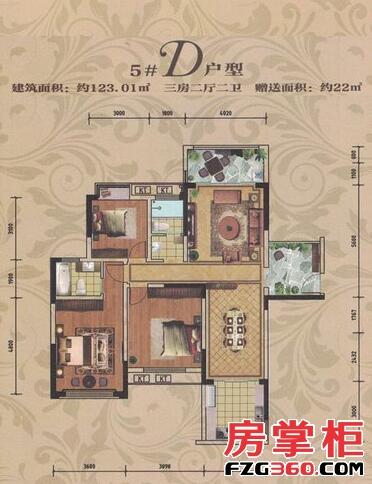 中豪国际5#楼D户型