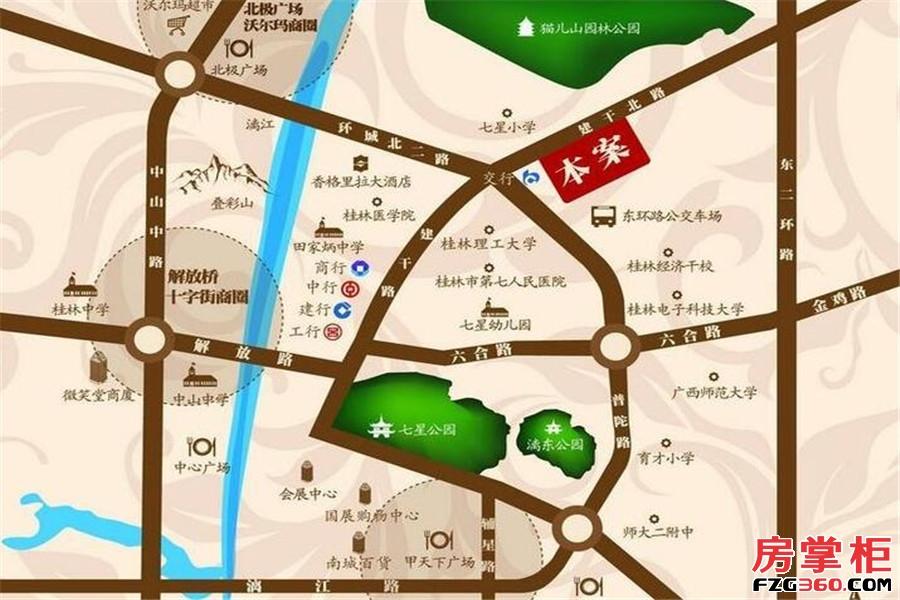 中海元居交通图