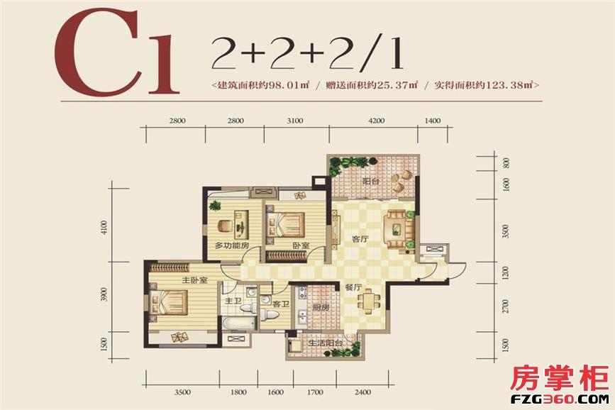 兴荣郡16#C1户型