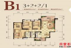 兴荣郡11#B户型