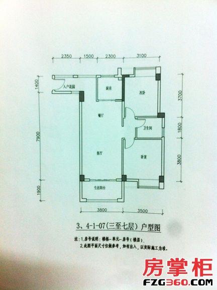 象山博望园4-1-07户型