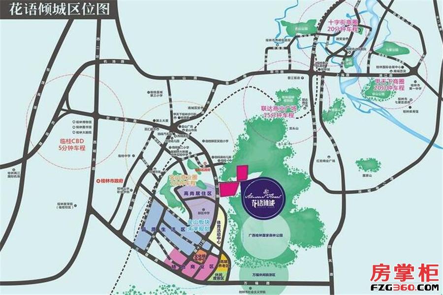 花语倾城交通图