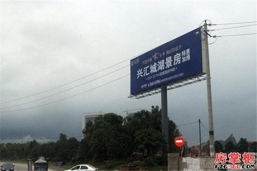 兴汇城配套图