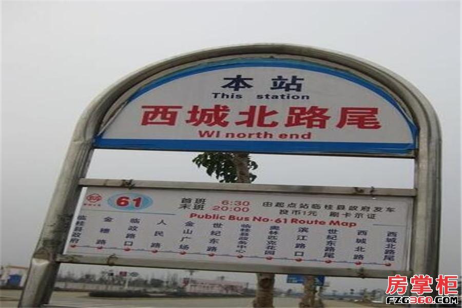 兴荣郡配套图