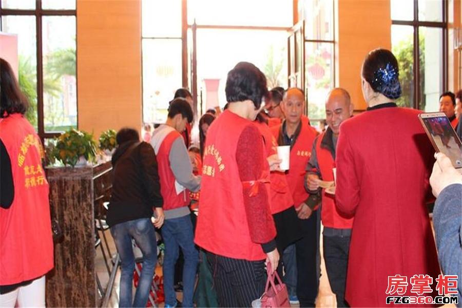 兴荣郡城市慢跑活动启动仪式