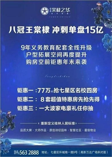 20152132c51e686a028563[1].jpg