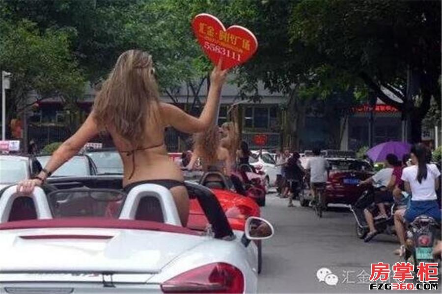 汇金时代广场香车美女大巡游